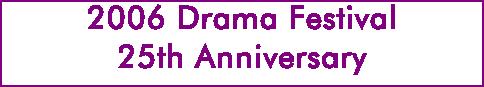 2006 Drama Festival 25th Anniversary